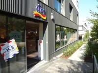 MonteLaa_Wohnhausanlage_Laaer-Berg-Strasse_49-20140909_093241