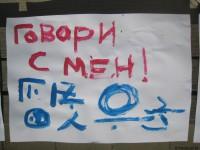 Monte-Laa-Tag-der-Sprachen-2009-A3--IMG_1862
